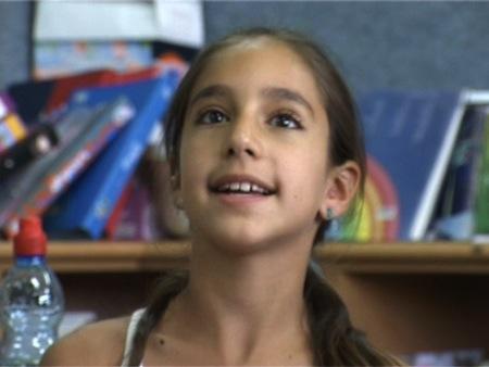 בית ספר זלמן ארן ירושלים