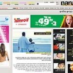 nana_article